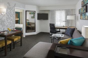Kuva Residence Inn by Marriott New Orleans Metairie-hotellista kohteessa Metairie