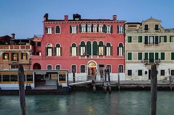 Nuotrauka: Hotel Tre Archi, Venecija