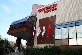 A(z) The Gavan Hotel hotel fényképe itt: Vladivostok