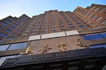 在上海的上海大厦照片