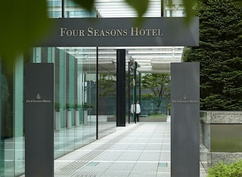 Picture of Four Seasons Hotel Tokyo at Marunouchi in Tokyo