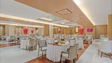 Book this Parking available Hotel in Guangzhou