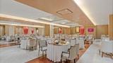 Book this Free wifi Hotel in Guangzhou