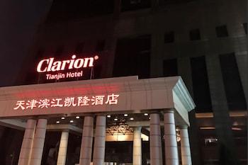 在天津的天津濱江凱隆酒店照片