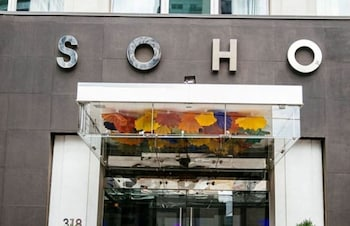 Picture of  The SoHo Hotel & Residences in Toronto
