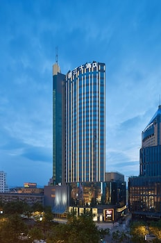 Picture of Zhejiang Grand Hotel in Hangzhou