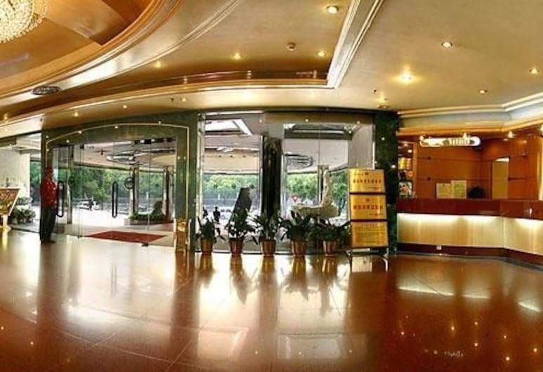 竹園飯店, 深圳市, 大堂