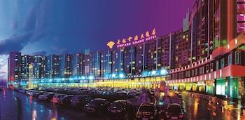 在北京的北京中关村世纪金源大饭店照片