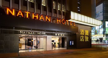 Picture of Nathan Hotel in Kowloon