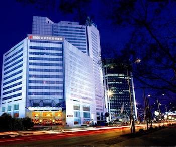 北京、ルネッサンス 北京 チャオヤン ホテル (北京国航万麗酒店)の写真