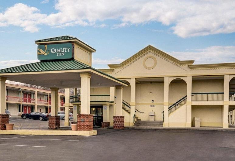 Quality Inn Takoma Park, Takoma Park
