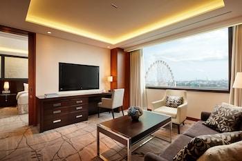 Ulsan bölgesindeki Lotte Hotel Ulsan resmi