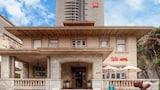 Sélectionnez cet hôtel quartier  à Belo Horizonte, Brésil (réservation en ligne)