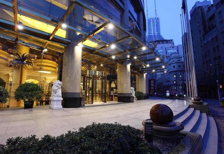 Guxiang Hotel Shanghai (Howard Johnson Plaza), Shanghai, Hoteleingang