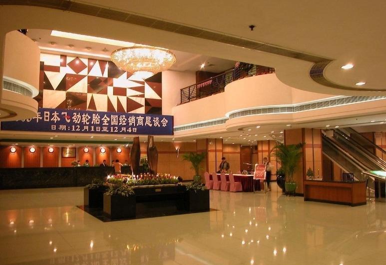 廣州景星酒店, 廣州市, 大堂