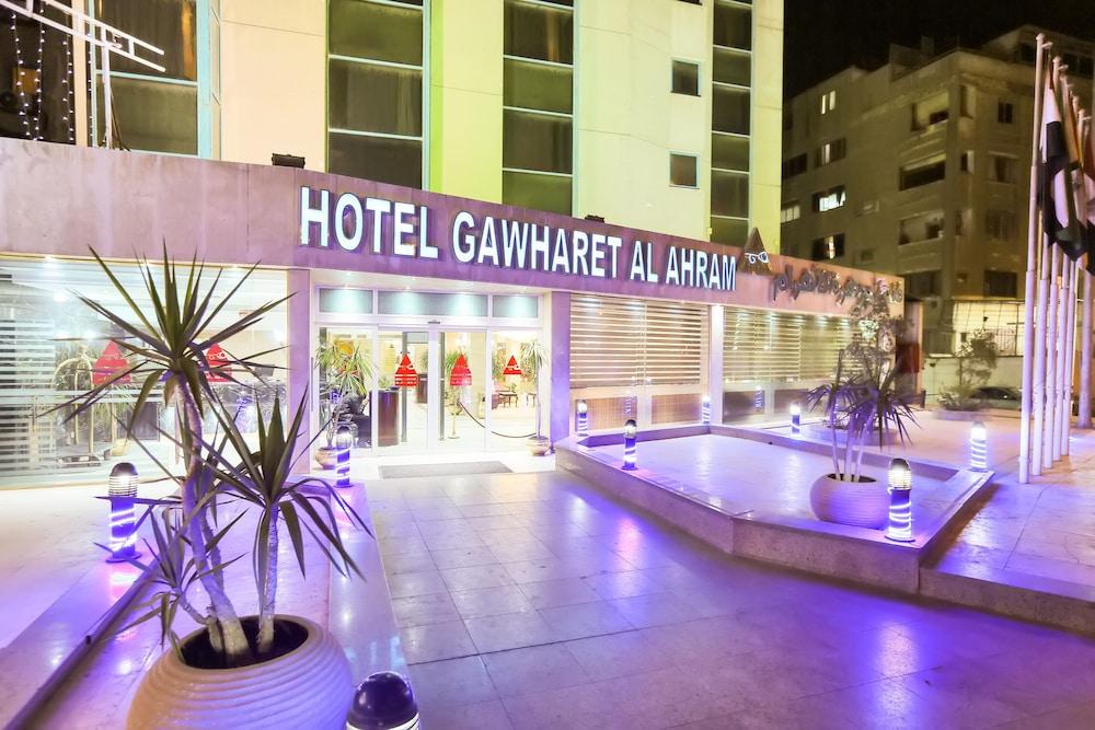 Gawharet Al Ahram Hotel, Giza
