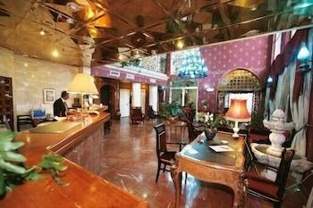 耶路撒冷阿達爾酒店的圖片