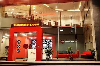 阿默達巴德艾哈邁達巴德途念酒店的圖片