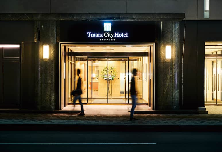 Tmark City Hotel Sapporo, Sapporo, Hotel Entrance