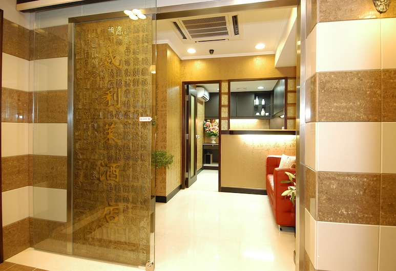 威利萊酒店, 九龍, 櫃台