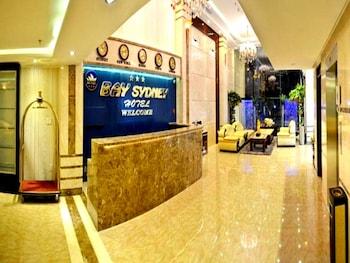 峴港雪梨灣飯店的相片