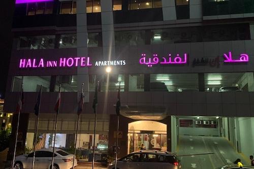 哈拉公寓飯店/