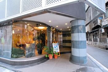 大阪壩鎮樂博提潤酒店的圖片