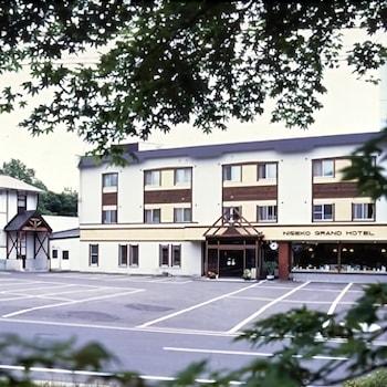 Selline näeb välja Niseko Grand Hotel, Niseko