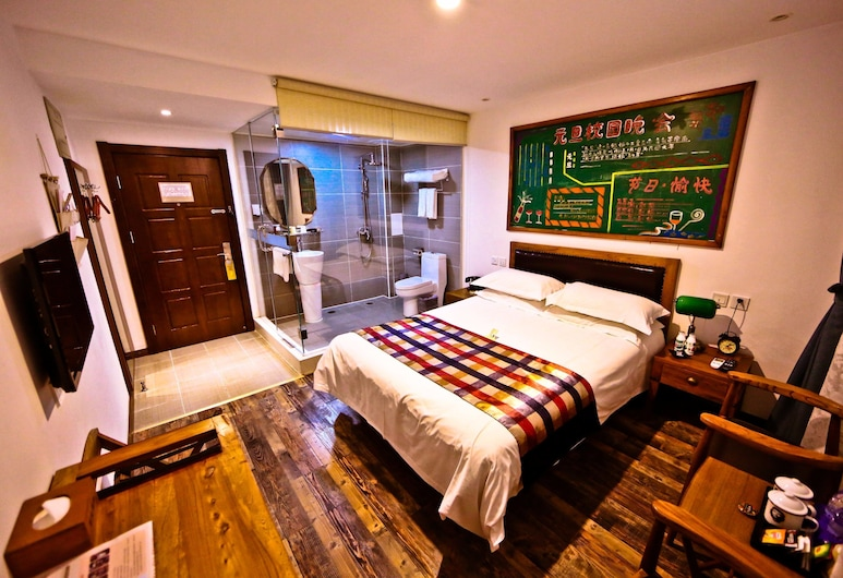 Nostalgia Hotel Beijing Confucius Temple, בייג'ינג, חדר זוגי (Semi-ground), חדר אורחים