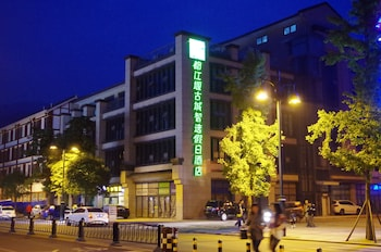 Picture of Holiday Inn Express Dujiangyan Ancient City in Chengdu