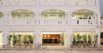 Imagen de Samkong Place en Phuket (y alrededores)