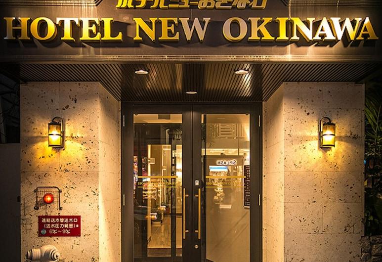 新沖繩酒店, 那霸, 酒店入口