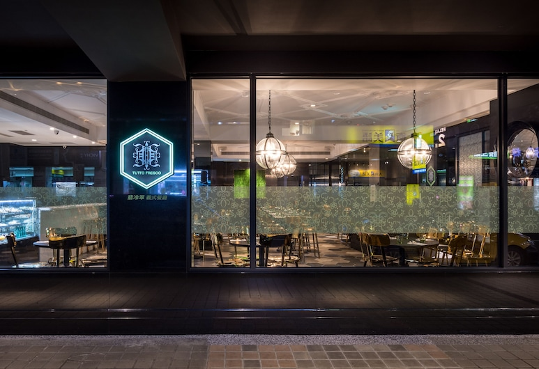 Hotel Relax II, Ταϊπέι, Δίκλινο Δωμάτιο (Double) (Selected Upon Check In, Dinner for 2), Γεύματα στο δωμάτιο