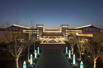 Hình ảnh Angsana Xi'an Lintong tại Tây An