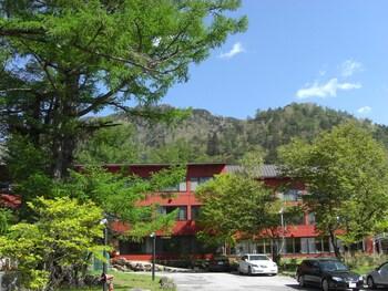 Bild vom Okunikko Konishi Hotel in Nikko