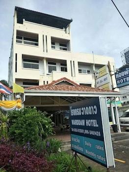 華欣杜迪旅館飯店的相片