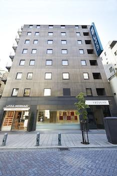 Picture of Sotetsu Fresa Inn Ochanomizu-Jimbocho in Tokyo