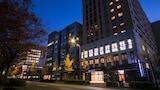 Hotely ve městě Kanazawa,ubytování ve městě Kanazawa,rezervace online ve městě Kanazawa