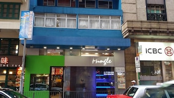 Picture of Mingle Place With The Star in Hong Kong
