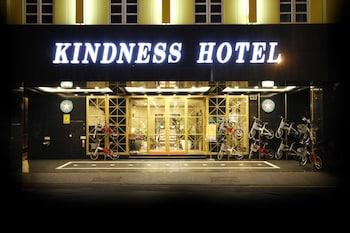 Slika: Kindness Hotel - Tainan Chihkan Tower ‒ Tainan