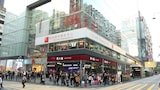Choose This Cheap Hotel in Kowloon