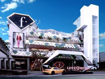 雷吉安雷吉安時尚飯店的相片