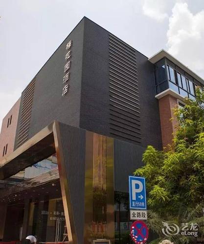 mei garden hotel guangzhou - Mei Garden