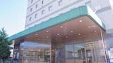 Sélectionnez cet hôtel quartier  Kanda, Japon (réservation en ligne)