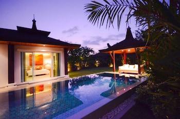 Fotografia hotela (The Kiri Villas Resort) v meste Thep Kasattri