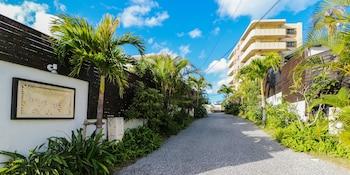 Picture of United Resort Yomitan in Yomitan