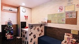 Choose this Hostel in Taipei - Online Room Reservations