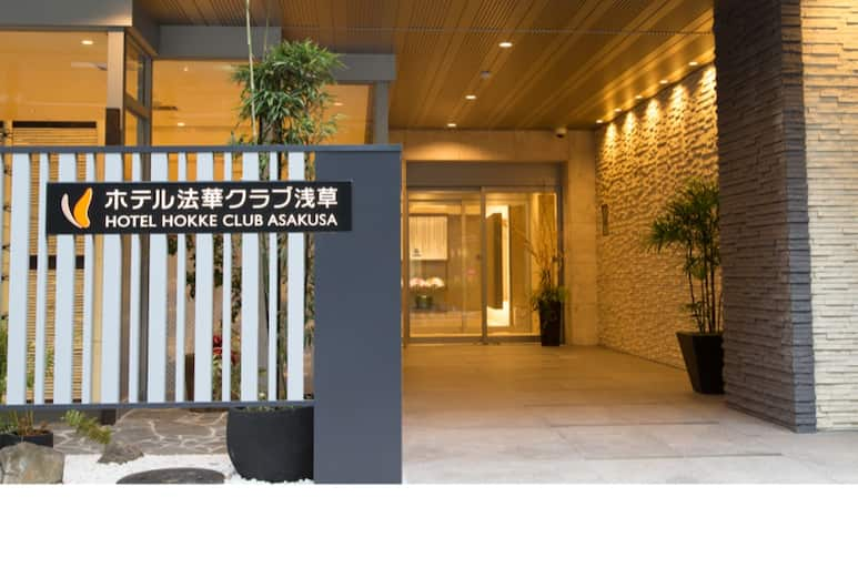 Hotel Hokke Club Asakusa, Tokyo, Otel Girişi