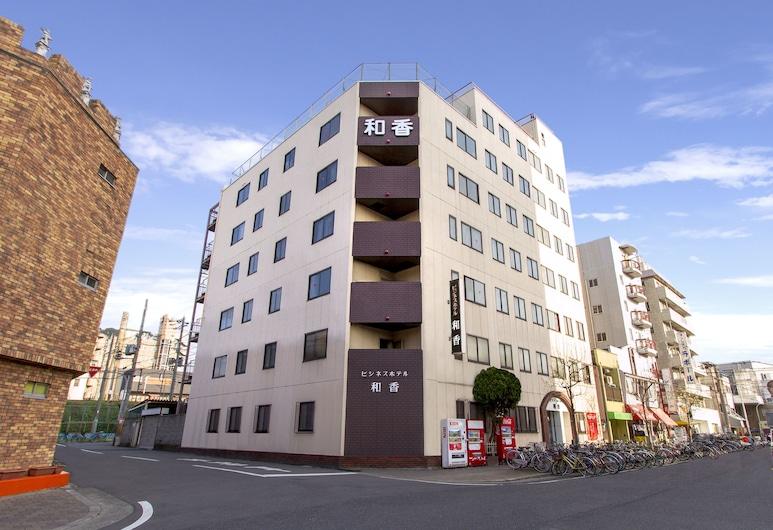 和香商務旅館, 大阪