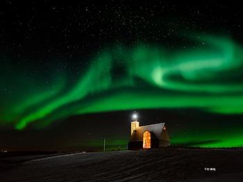 Obrázek hotelu Uthlid Cottages ve městě Bláskógabyggð